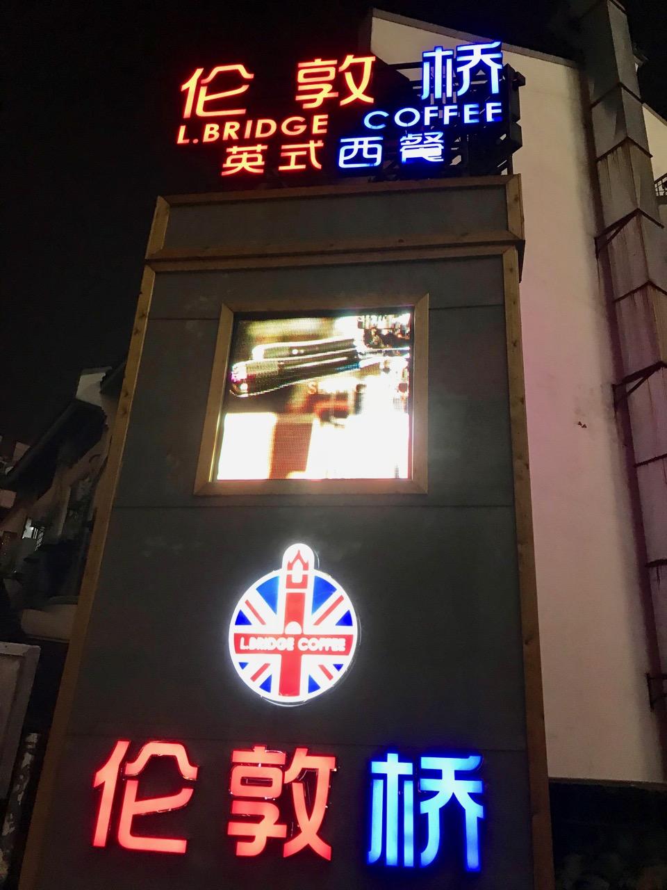 China - 44