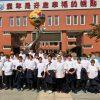 China Part 2